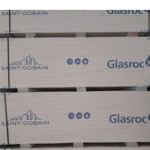 GLASROC F (RIFLEX) 2.40 Χ 1.20 X 6mm