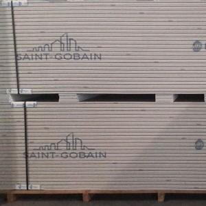 Γυψοσανίδα Rigips Standard 2,50x1,20x12,5mm